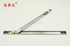 易事达12寸13.4槽2.5厚大铜钮二连杆/风撑
